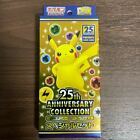 25th Anniversary Collection Special set w promo pack s8a Pokemon card FedEx DHL