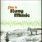 This Rong Music (CD, Jan-2006, 2 Discs, Rong)