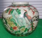 Antique Chinese Famille Verte Jar With Crackle Glaze