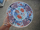 vintage 12 3/8 inch polychrome Imari ASIAN/JAPAN/JAPANESE,plate/charger