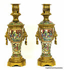Bronze Mounted Chinese Porcelain Lamps