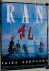 Ran 1985Akira Kurosawa directorOriginal French Movie Poster 47x63 Mint