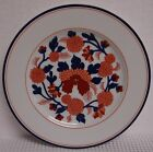 Fitz & Floyd MANDARIN GARDEN Salad Plate BEST~ Multiple Available
