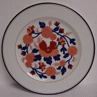Fitz & Floyd MANDARIN GARDEN Dinner Plate BEST~ Multiple Available