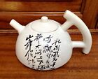 Very Modern White Japanese Teapot With Poem/Writing Impressed On It