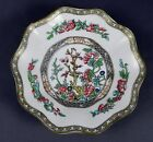 ANTIQUE COALPORT Indian Tree Multi Color Coupe Soup/Cereal Bowl
