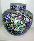 Large Chinese Vintage Cloisonne Enamel Ginger Jar Vase lidded Flower Pattern