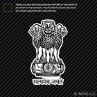 Indian Emblem Sticker Decal Self Adhesive Vinyl India flag IND IN
