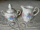 VINTAGE CREAM & SUGAR SET - IJB GERMANY US ZONE - CIRCA LATE 40's TO EARLY 50's