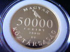 Gold Hungary Proof  Coin  50000 Forint  King Matthias
