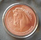 2014 YEAR OF THE HORSE 1oz FINE.999 COPPER BULLION ROUND + AIRTITE & GRAY POUCH