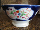 ANTIQUE 1840'S RARE AUTHENTIC RUSSIAN IMPERIAL PORCELAIN DISH BOWL