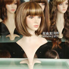 WJIA99343  short brown blonde cosplay part hair WIG +gift