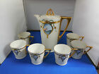 Favorite Bavaria Coffee Dessert Tea Service Cup & Pot  for 6