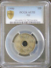 PCGS AU53 1950 Fiji Penny 1D RARE - One of two at this grade