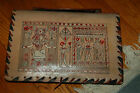 Vintage 1940s/50's Egyptian Purse Evening Bag Great for Display or Decoration