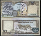 Nepal 2013 newest 500 Rupees  note UNC NO HOLES