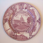 Vintage Mulberry Staffordshire Washington Plate Souvenir Adams Jonroth 10 In