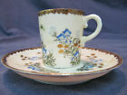 Antique Vintage Ceramic Poreclain Tea Cup and Saucer