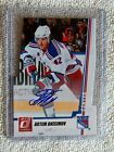 10 11 Donruss Artem Anisimov Auto Die-Cut Card #04 25 New York Rangers