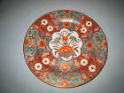 Porcelain Plate Chinese Qing Dynasty Tongzhi Emperor 1861 to 1875