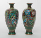Pair of Antique Japanese Cloisonne Vases Mon and Butterflies Meiji Period
