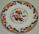 Antique English Imari Porcelain Plate Hand Painted Cobalt Blue Orange Peony Gold