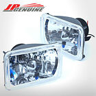 4 x 6 CHROME H4 CONVERSION DIAMOND CUT HEADLIGHTS GEO METRO 89 97