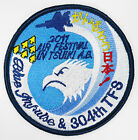 JASDF JAPAN AIR FORC 304th TFS TACTICAL FIGHTER SQUADRON & BLUE IMPULSE PATCH