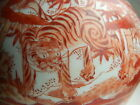Antique Japanese double gourd Kutani vase with a Tiger Chinese Oriental Asian