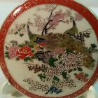 Antique SATSUMA Japanese FLORAL Peacocks LID ONLY ~ Replacement Top for Bowl/Box