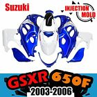 Fairing for Suzuki GSX 600F 750F Katana 03-06 ABS