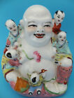Rare Vintage Chinese Laughing Buddha God Of Fertility Porcelain Figure Ornament