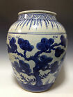 CHINESE CRACKLED BLUE AND WHITE JAR