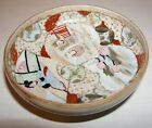 1850-1899 Handpainted Japanese Tri-footed Ceramic Low Bowl, Dish, Signed