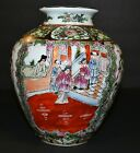 Vintage Hand Painted MACAU  Porcelain Ware VASE Asian Collectible