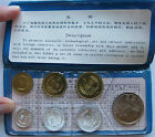 1980 THE PEOPLE'S BANK OF CHINA MINT SET 7 COINS WITH ORIGINAL BLACK FOLDER
