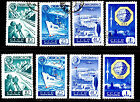RUSSIA USSR, SC 2232-5, 1ST RUSSIAN ROCKET TO MOON,  MNH AND USED