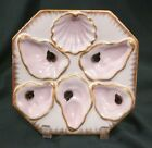 ANTIQUE OYSTER PLATE WILHELM & GRAFF BROADWAY NY CITY 8X8 OCTAGONAL