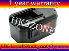 Battery for CHICAGO PNEUMATIC 8940158631 CP8745 Ni-MH 3A 18V drill UK
