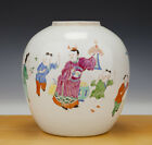 Perfect Rare Chinese Porcelain Colored Jar 18th C. Yongzheng Figures 19CM