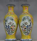 chinese Dynasty palace bronze Cloisonne flower bird Bat Zun Cup Bottle Vase Jar