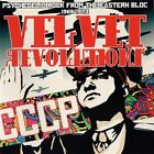 V/A Velvet Revolutions Psychedelic Rock From The Eastern Bloc 1969 - 1973 New CD