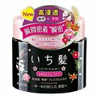 ICHIKAMI Kracie Smooth Care Herbal Premium Hair Mask 180g Japan
