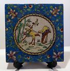 TILE  French Art Nouveau style handmade and handpainted enamelled ceramic
