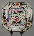 C.1820 RED MARK SPODE PATTERN 3404 PORCELAIN STAND for TEAPOT 7-1/4