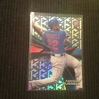 2015 Topps High Tek Variations and Patterns Guide 48