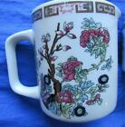 913-Royal Doulton Indian Tree Pattern Creamer Hotel Ware England. Steelite