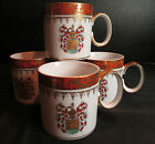 Cups Mugs Set of 4 with a Horse and Gold and Rust Details
