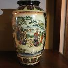 Vintage Royal Satsuma hand painted vase/urn